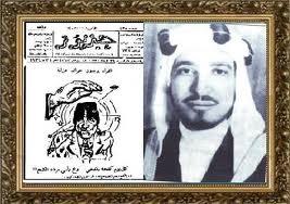 نوري ثابت «حبزبوز».. صحفي صارع الجهل والتخلف بالضحكات..ج1