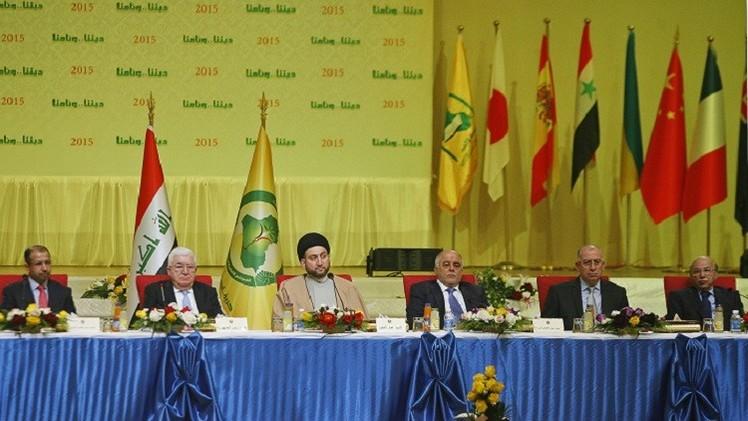 مؤتمر حوار الاديان ينتهي بالدعوة للتسامح ومحاربة الفكر المتطرف
