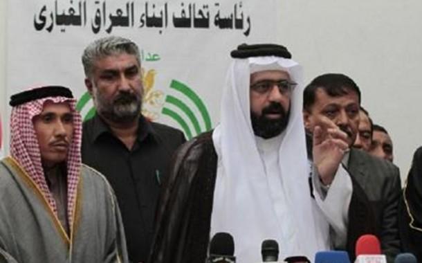 أنباء عن إختطاف أمين عام