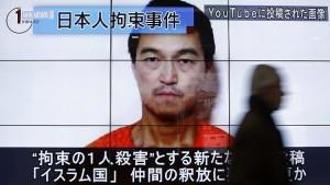 الرهينة الياباني كينجي غوتو