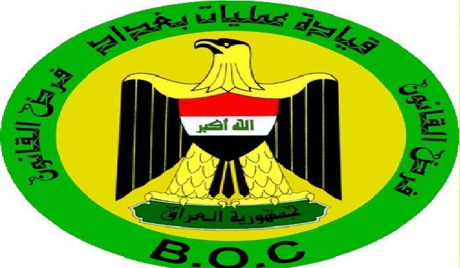 عمليات بغداد: عقوبة مطلقي العيارات النارية ستكون قاسية