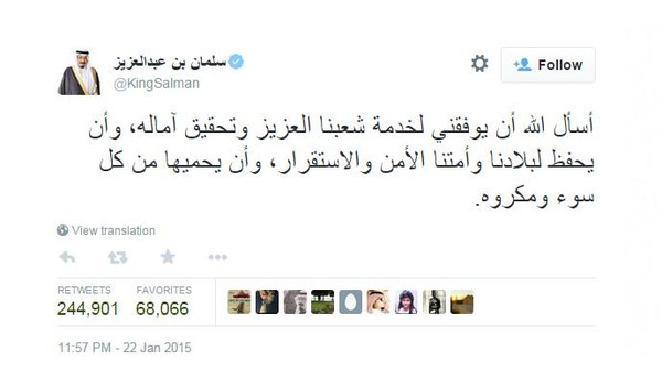 تغريدة من الملك سلمان في