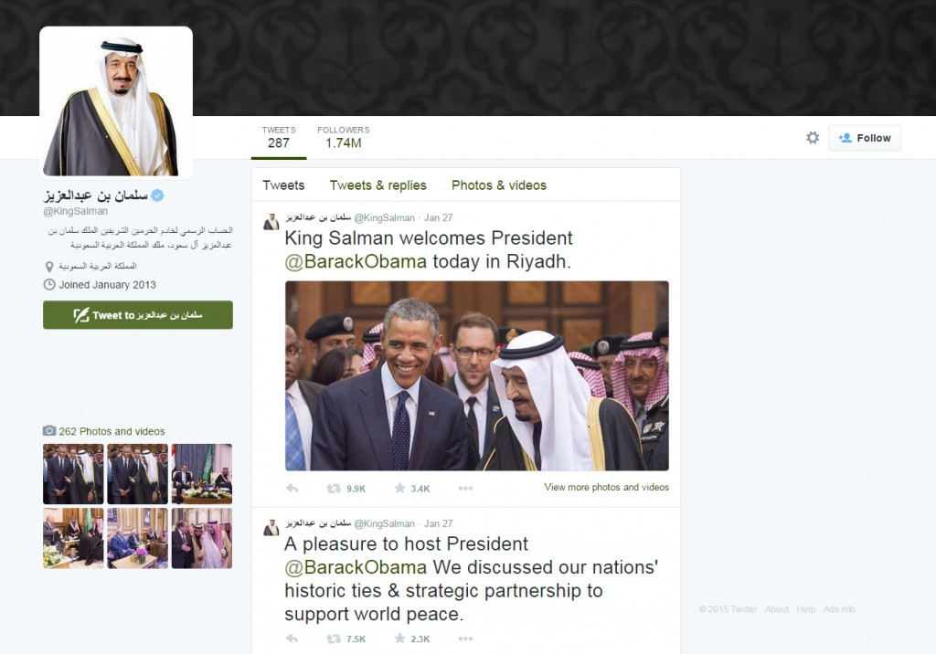 """واجهة حساب الملك سلمان في """"تويتر"""" حيث عدد المتابعين مليون و740 ألفا"""