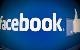 فيسبوك تختبر تطبيقاً لإدارة الاتصالات الهاتفية