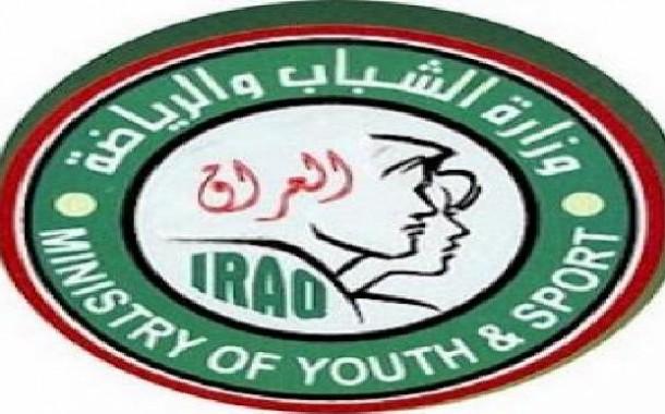 بسبب عجز الموازنة | وزارة الشباب تقرر الانسحاب رسميا من استضافة خليجي 23