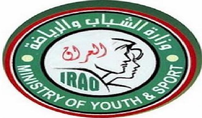 بسبب عجز الموازنة   وزارة الشباب تقرر الانسحاب رسميا من استضافة خليجي 23