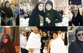 بالصور …الفنانات بالحجاب وبدون ماكياج في الحرم المكي