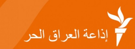 نجاح اللوبيات الايرانية والأخوانية في إسكات