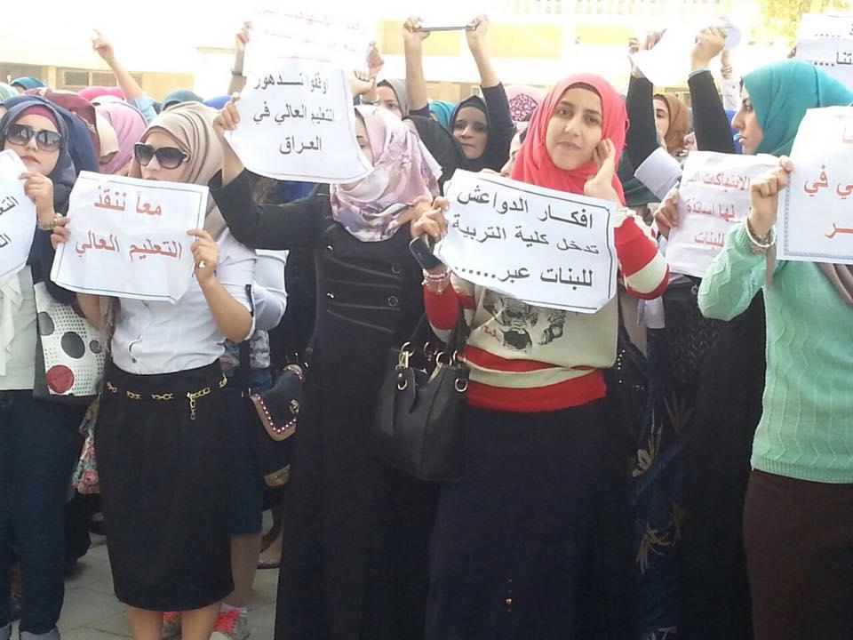 عدسة (الراصد 24) ترصد تظاهرة بكلية التربية للبنات في بغداد احتجاجاً على نقل 19 استاذا