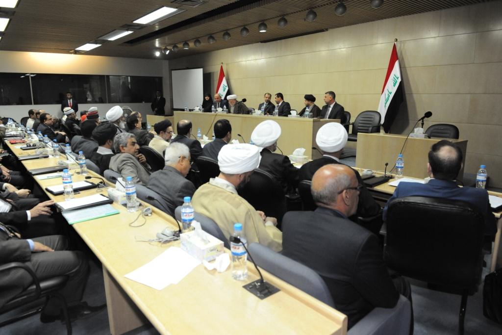 البرلمان يجمع اكثر من 150 شخصية دينية واكاديمية لتعزيز التسامح والاعتدال ونبذ الارهاب والتطرف