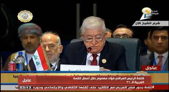 هل انسحب معصوم من القمة أثناء كلمة الرئيس اليمني؟