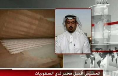 """تغريدة"""" ام بي سي """"عن الحشيش تثير غضب السعوديات على تويتر"""
