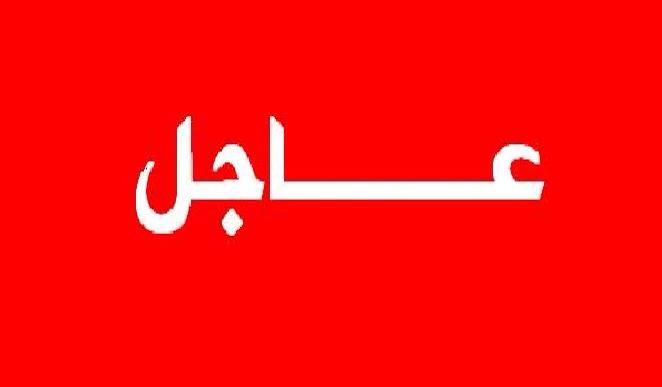 عـاجـل |البرلمان ينكس العلم العراقي حداداً على شهداء سبايكر
