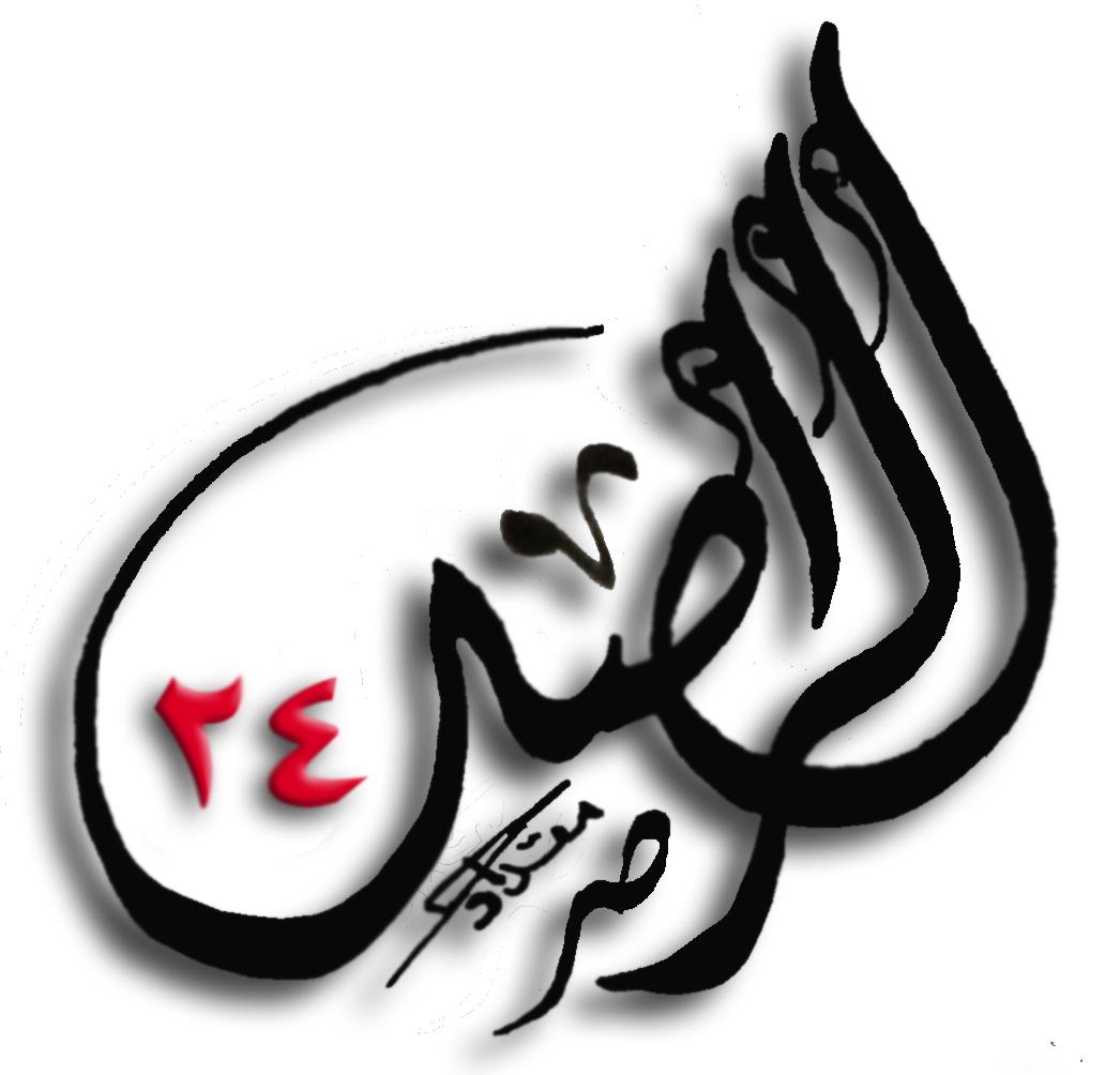 الحكم إيراني والغطاء أميركي .. خير الله خير الله