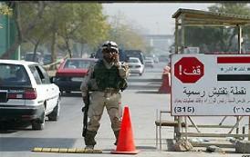 اللجنة الأمنية في مجلس محافظة بغداد: رفع 400 سيطرة امنية في العاصمة