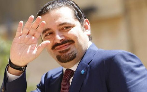 في الذكرى انطلاقة 14 آذار   الحريري: اللبنانيون لن يكونوا جزءا من الامبراطورية الإيرانية أو جبهة من جبهات قاسم سليماني