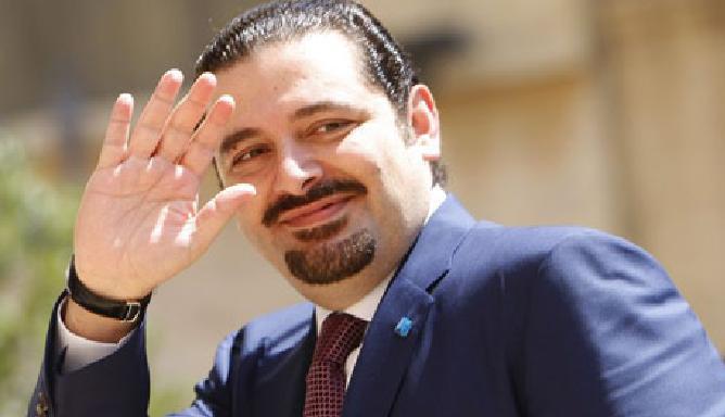 في الذكرى انطلاقة 14 آذار | الحريري: اللبنانيون لن يكونوا جزءا من الامبراطورية الإيرانية أو جبهة من جبهات قاسم سليماني