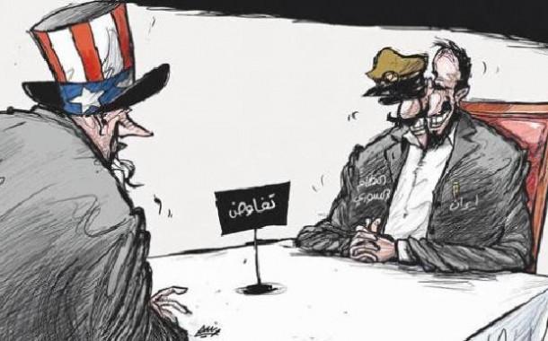 مـفاوضات