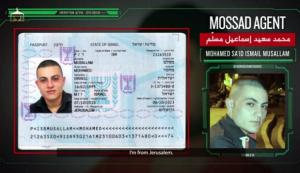 بطاقة الهوية الاسرائيلية لمسلم البالغ عمره 19 سنة