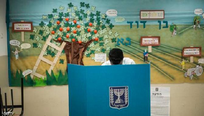 انتخابات إسرائيل   تصويت كثيف بالساعة الأخيرة