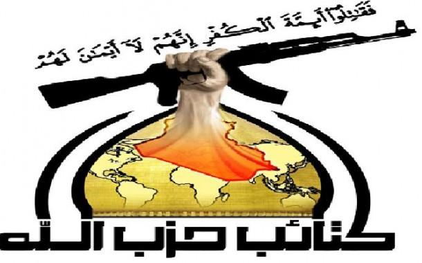 بيان لكتائب حزب الله: سلاح كل الثوار والأحرار بالعالم سيكون سانداً للحوثيين
