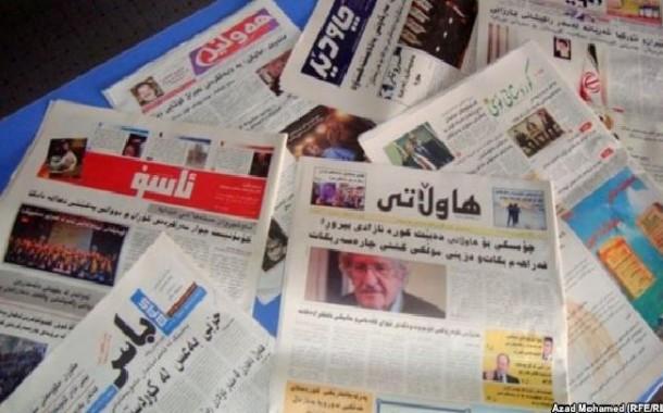 صحيفة هولير: عشيرة الحيدري تريد الحاق منطقتها بكردستان