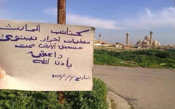 كتائب الحارث في الموصل | استنساخ التجربة السورية!