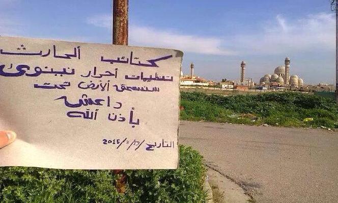 كتائب الحارث في الموصل   استنساخ التجربة السورية!