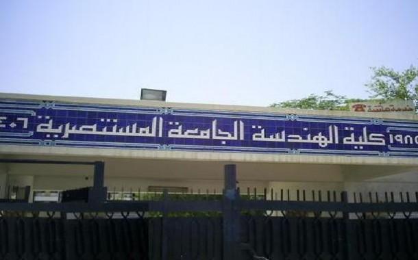 حمايات رئيس الجامعة المستنصرية تعتدي بالهراوات والعصي على طلبة الهندسة بعد ساعة من عزل العميد