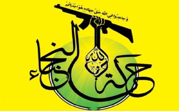 حركة النجباء: قواتنا باقية في تكريت لسحق القوات الاميركية مع صنيعتها داعش