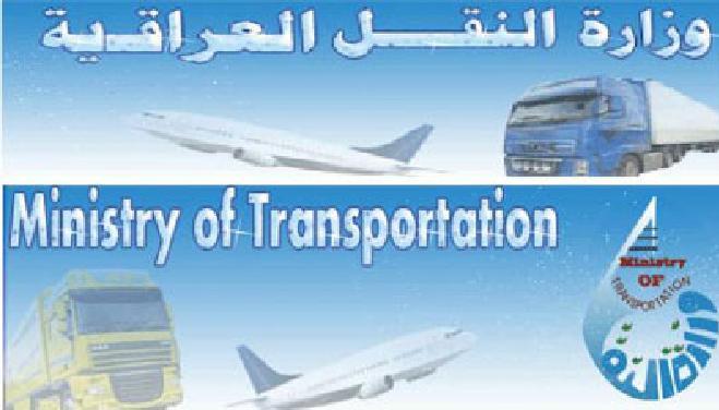 النقل تطلق التكسي النهري في بغداد
