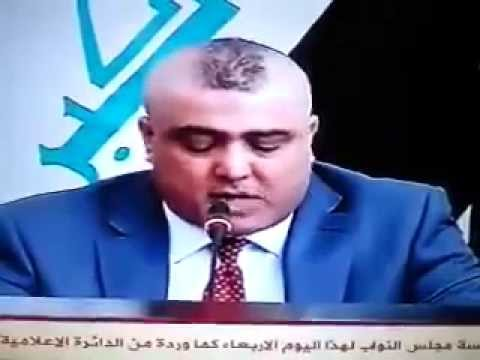 قصة شعر النائب الحسن تثير سخرية الشارع العراقي