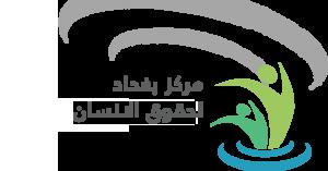 مركز حقوقي يتهم القضاء بتضليل الرأي العام بإعلان أرقام وهمية عن إطلاق سراح المعتقلين