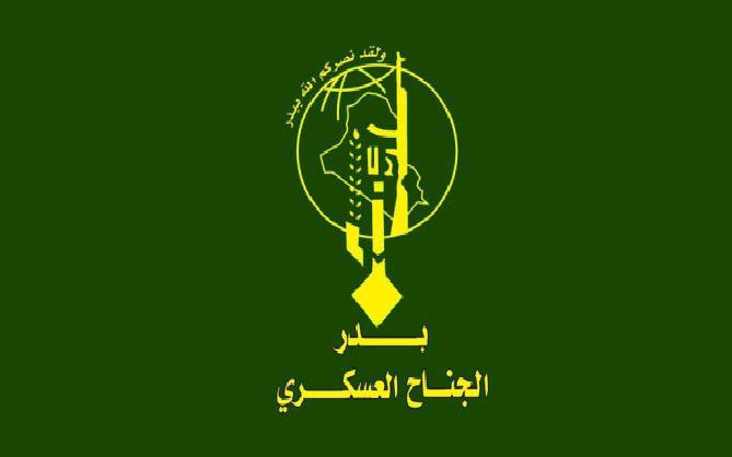 منظمة بدر: نشرنا تشكيلنا العسكري في منطقة الـ160 بالأنبار