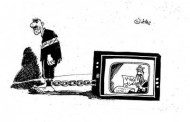 نتائج الخطاب العربي