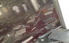 بالصور.. انفجار في احد المساجد بالسعودية