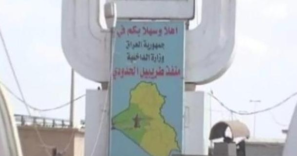 غلق الحدود العراقية مع الاردن حتى انتهاء العمليات العسكرية في الانبار