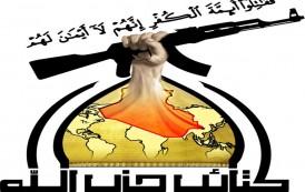 واشنطن تهدد بضرب «حزب الله» العراقي
