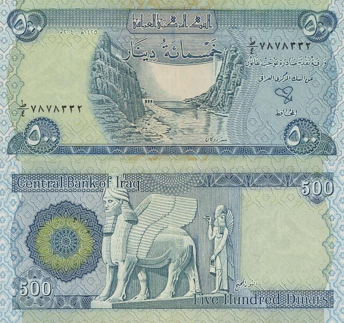 داعش يمنع تداول فئات من العملة العراقية