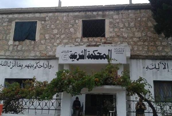 داعش يقيم محكمة شرعية لمعاقبة المدنيين في الرمادي