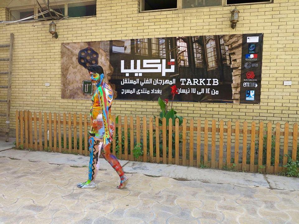 ١٨ شاب وشاب يتحدون الازمات ويقدمون من وسط بغداد صورة فنية للحياة