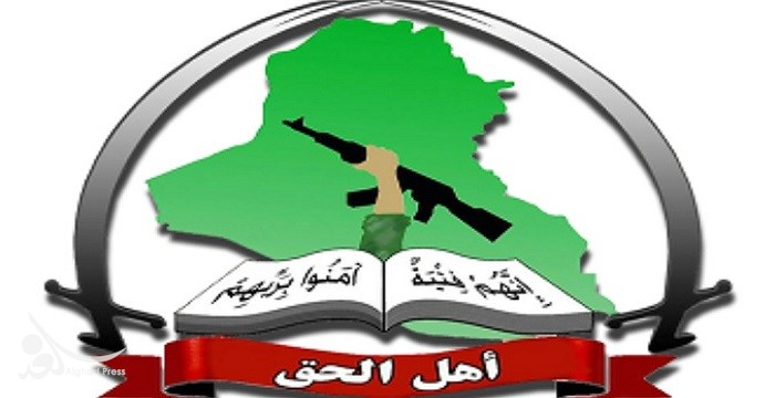 العصائب تطالب بضرورة تحرير الفلوجة والكرمة لإبعاد
