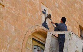 داعش يفجر كنيسة الساعة ويعدم عائلة كردية في الموصل