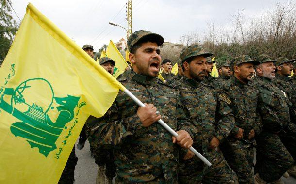 داخل الخلايا النائمة لـ «حزب الله» في الولايات المتحدة: في انتظار إشارة إيران لضرب الأهداف الأمريكية والإسرائيلية