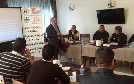 جلسة نقاشية لمنظمات المجتمع المدني لتحسين واقع حقوق الانسان