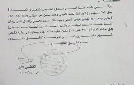 الحكومة تلاحق مسؤولين وقادة كبار في وزارة الدفاع بتهم الفساد
