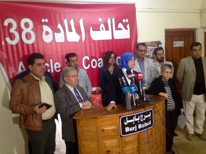 تحالف ٣٨ : التصعيد ضد حرية التعبير والاعتداء على الاعلام تهديد خطير