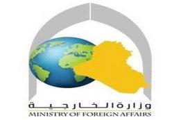 الخارجية تكشف عن صدور قرار أممي لدعم العراق عبر برنامج UNEP