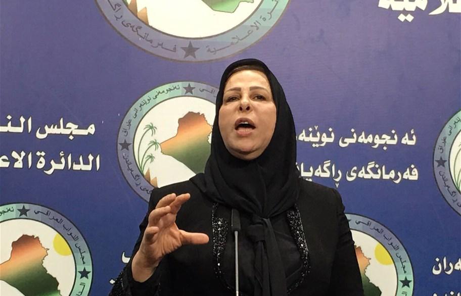 """""""صدام"""" يشعل خلافا بين البرلمان الاردني و النائبة عالية نصيف"""
