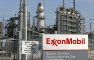 """النفط تنفي إقصاء """"اكسون موبيل"""" عن مشروع جنوب العراق المتكامل"""